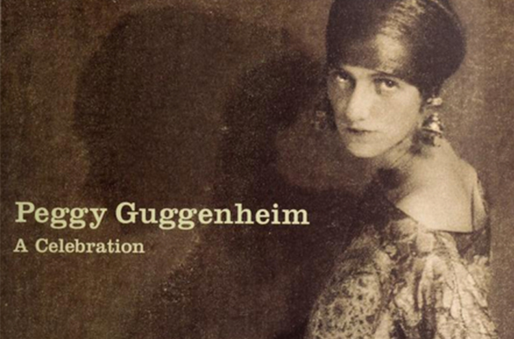The Best Free Guggenheim Books for Fashion Lovers